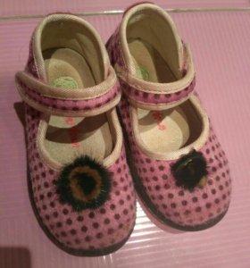Туфли Натурино