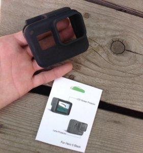 Чехол и защитные плёнки на GoPro hero 5 Black