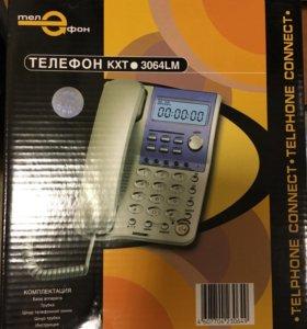 Новый стационарный телефон.