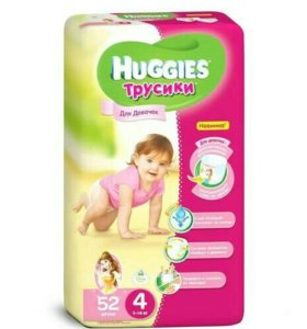 Подгузники-трусики Хаггис Huggies Для девочек