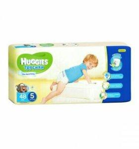 Подгузники-трусики Хаггис Huggies Для мальчиков
