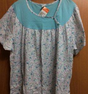 Пижама большой размер