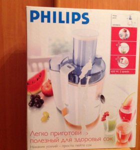 Соковыжималка Philips 650 Вт