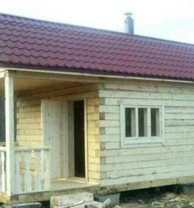 Строительство домов бань беседок