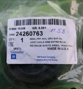 Сальник привода АКПП правый GM.(24260763)