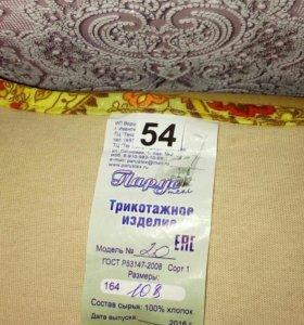Футболка женская Иваново