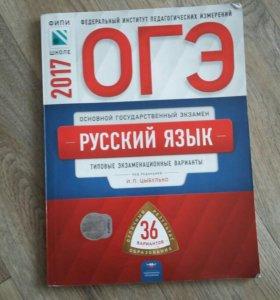 ОГЭ Фипи: Математика, Русский язык, Физика
