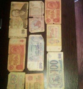 Старинные деньги.