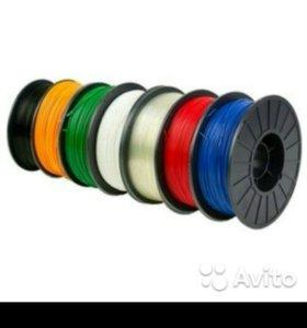 3D нить: ABS,PLA,SBS, HIPS, набор для3Д ручек,