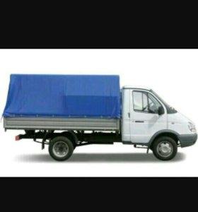 Переезды, вывоз мусора,доставка стройматереалов