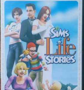The Sims 2 Life stories