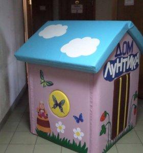 Мягкий домик для детей Лунтик