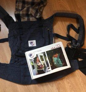 Рюкзак переноска детская ergo baby