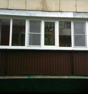 Остекление балконов евроокна