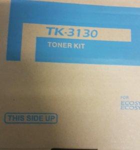 Лазерный совместимый картридж tk 3130