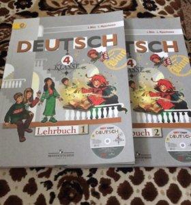 Учебники по немецкому языку 4класс