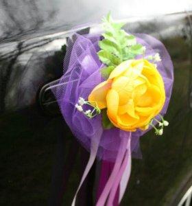 Свадебные украшения для машины 150руб./шт.