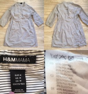 Платье-рубашка-туника H&M