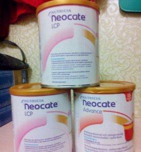 Neocate LCP, Advance