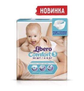 Подгузники Libero Comfort 3(4-9 кг) 90 шт