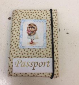 Обложка не паспорт