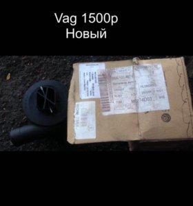 VAG вентилятор вытяжной