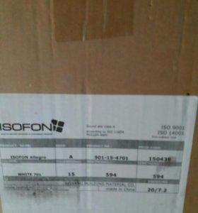 Продам аккустические панели ISOFON