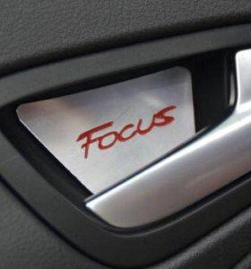 Накладки под ручки Focus 3