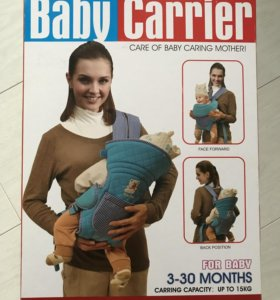 Сумка-кенгуру новый baby care he-3184 новый