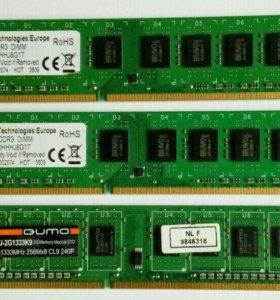 Оперативная память DDR3 2Gb - 3шт.