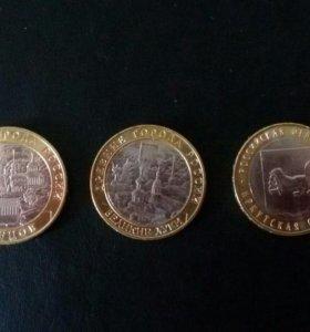 Юбилейные монеты НОВЫЕ