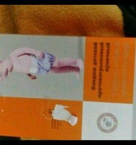 Бандаж детский противогрыжевый пупочный