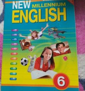 Учебник по английскому 6 класс