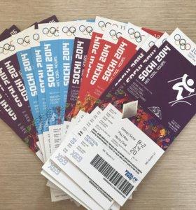 Билеты с олимпиады