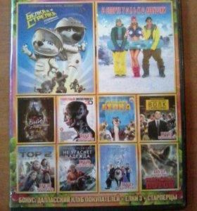Сборник фильмов и мультфильмов