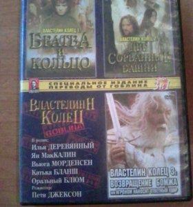ВЛАСТЕЛИН КОЛЕЦ С ГОБЛИНСКИМ ПЕРЕВОДОМ 3 серии