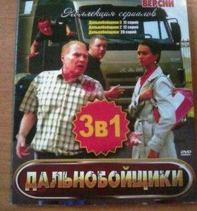 Фильм 3 сезона дальнобойщиков