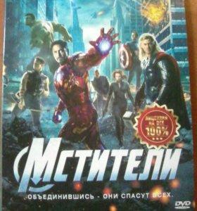 Фильм Мстители