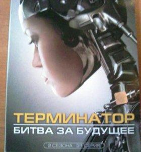 Фильм Терминатор|Битва за будущее
