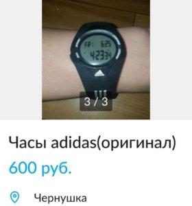 Часы Adidas (оригинал)