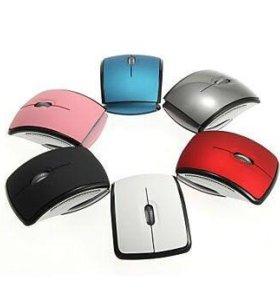 Складные беспроводные мышки любого цвета