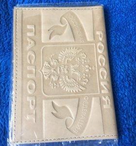 Обложки кожаные на паспорт