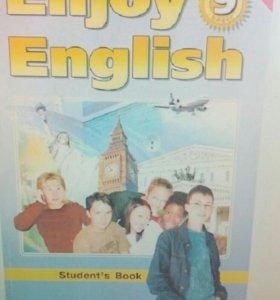 Нужен учебник английского языка