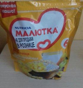 Каша Малютка