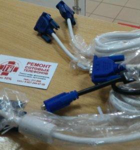 Новые VGA кабели для мониторов