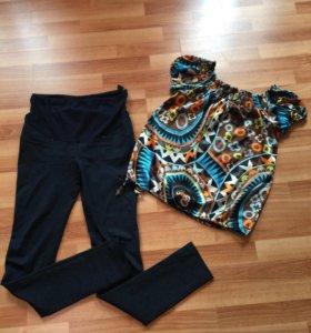 Штаны для беременных + кофта в подарок
