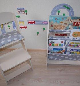 Комплект мебели Next: Растущий стул+книжная полка
