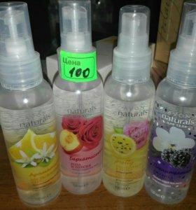 Спреи для тела парфюмированные