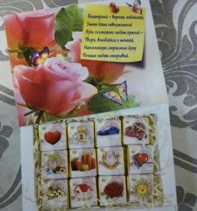 Подарочные коробочки с конфетами к любому событиюв