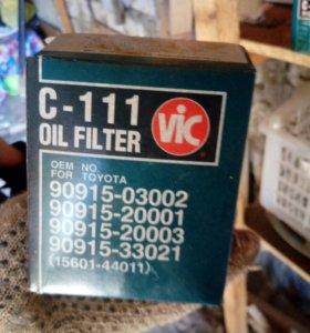 Масленый фильтр
